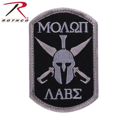 Rothco Molon Labe Spartan Patch (Black) Velcro