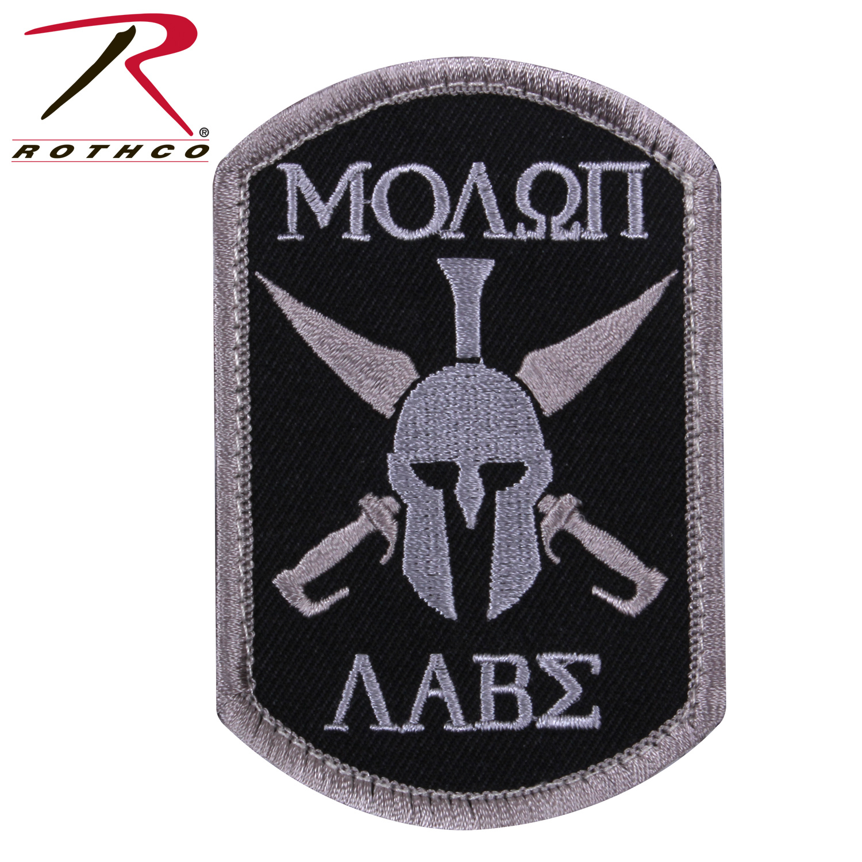 Molon Labe Spartan Patch (Black) Velcro