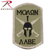 Rothco Molon Labe Spartan Patch (TAN) Velcro