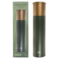 Olympia Olympia Shotgun Shell Thermos (Green) 500ml