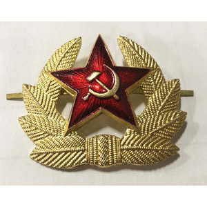 Soviet Soviet Union Cap Badge (Red Star, Sickle & Wreath)
