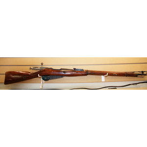 Consignment Mosin Nagant (Round) Rifle (Matched #)