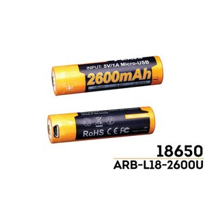 Fenix Fenix 18650 2600 mAh USB Rechargeable Battery (ARB-L18-2600U)