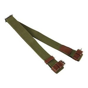 NcStar NcStar Mosin Nagant Sling for 91/30 / M44 - Olive Drab (AAMNS)
