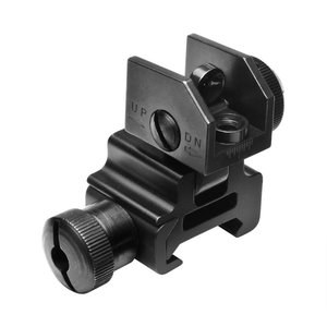 NcStar NcStar AR15 Flip-Up Rear Sight (MARFLR)