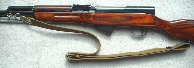 Soviet Surplus SKS Rifle Sling
