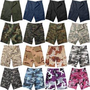 Rothco Rothco BDU Shorts