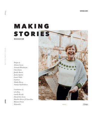 Making Stories Making Stories Issue 1
