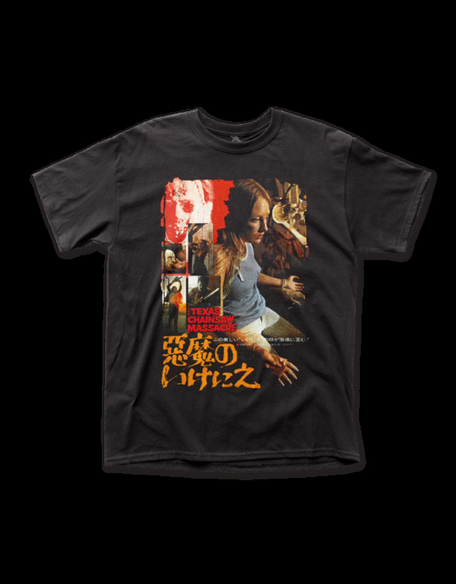 "Texas Chainsaw Massacre ""Japanese Poster"" T-Shirt"