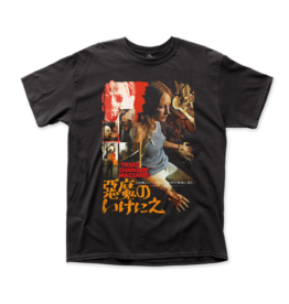 "Texas Chainsaw Massacre ""Japanese Poster"" T-Shirt"