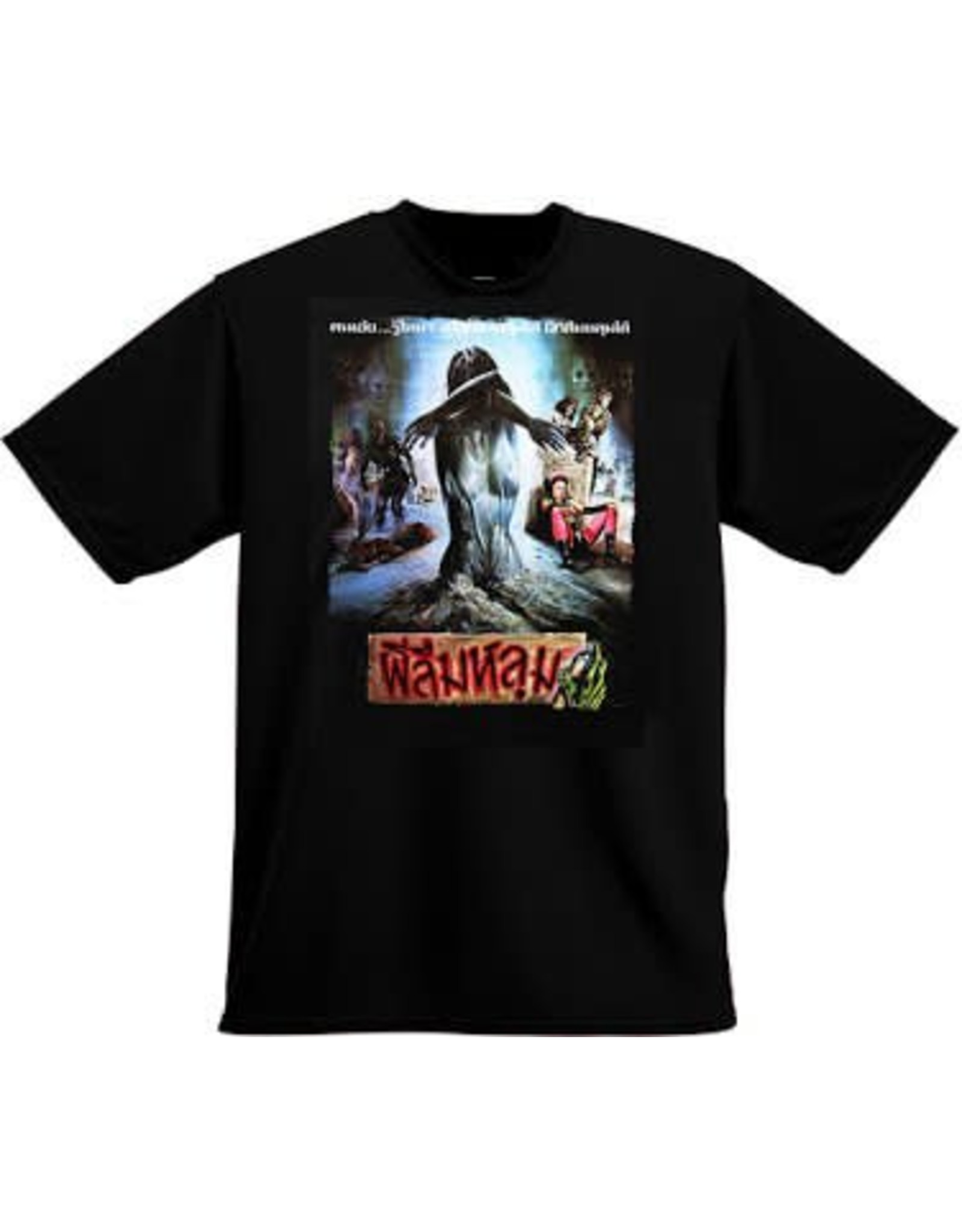 Return of the Living Dead Foreign Shirt