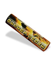 Desert Smoke, BM - Case 144/1