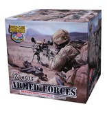 World Class Armed Forces - 01