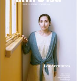 Amirisu Amirisu Summer 2020 - Issue 20 — PREORDER