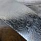 ASP4320 = Patterned Aluminum Sheet ''Paisley Garden'' 2'' x 6'' 20ga