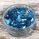 CE791 = Ice Resin German Glass Glitter - Ocean
