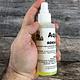 SO934 = Aquiflux Yellow Flux in Spray Bottle (4oz)
