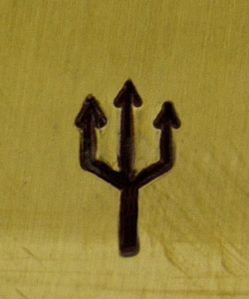 PN5122 = ALTERNATIVE DESIGN STAMP - Trident