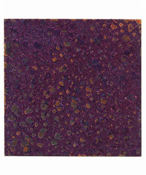 PM4236 = Swellegant Dye-Oxide Indigo 1oz