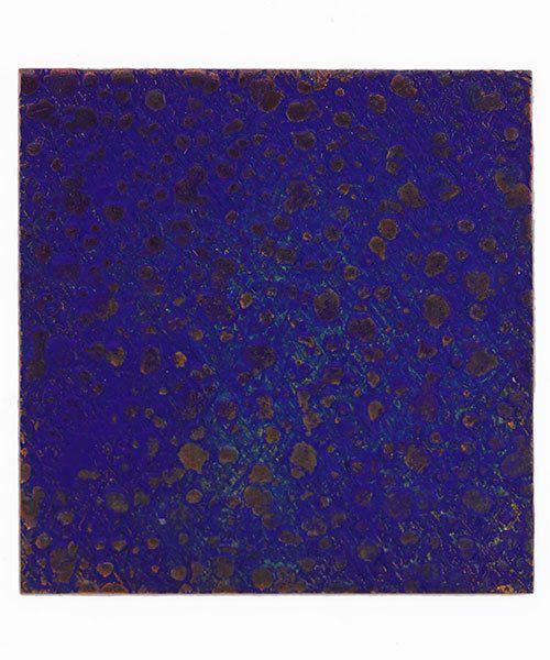 PM4233 = Swellegant Dye-Oxide Caribbean Blue 1oz