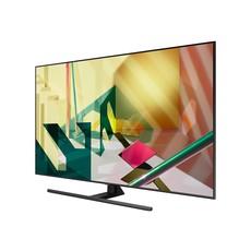 Samsung 65-Inch, SAMSUNG, QLED, 4K, 120Hz, Smart, HDR, QN65Q7DTAF, NEW