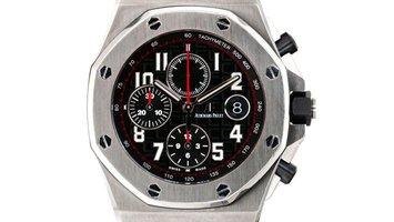 Audemars Piguet Limited Edition Watches