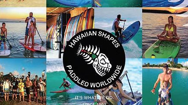 Blue Planet Surf 2016 Product Catalog