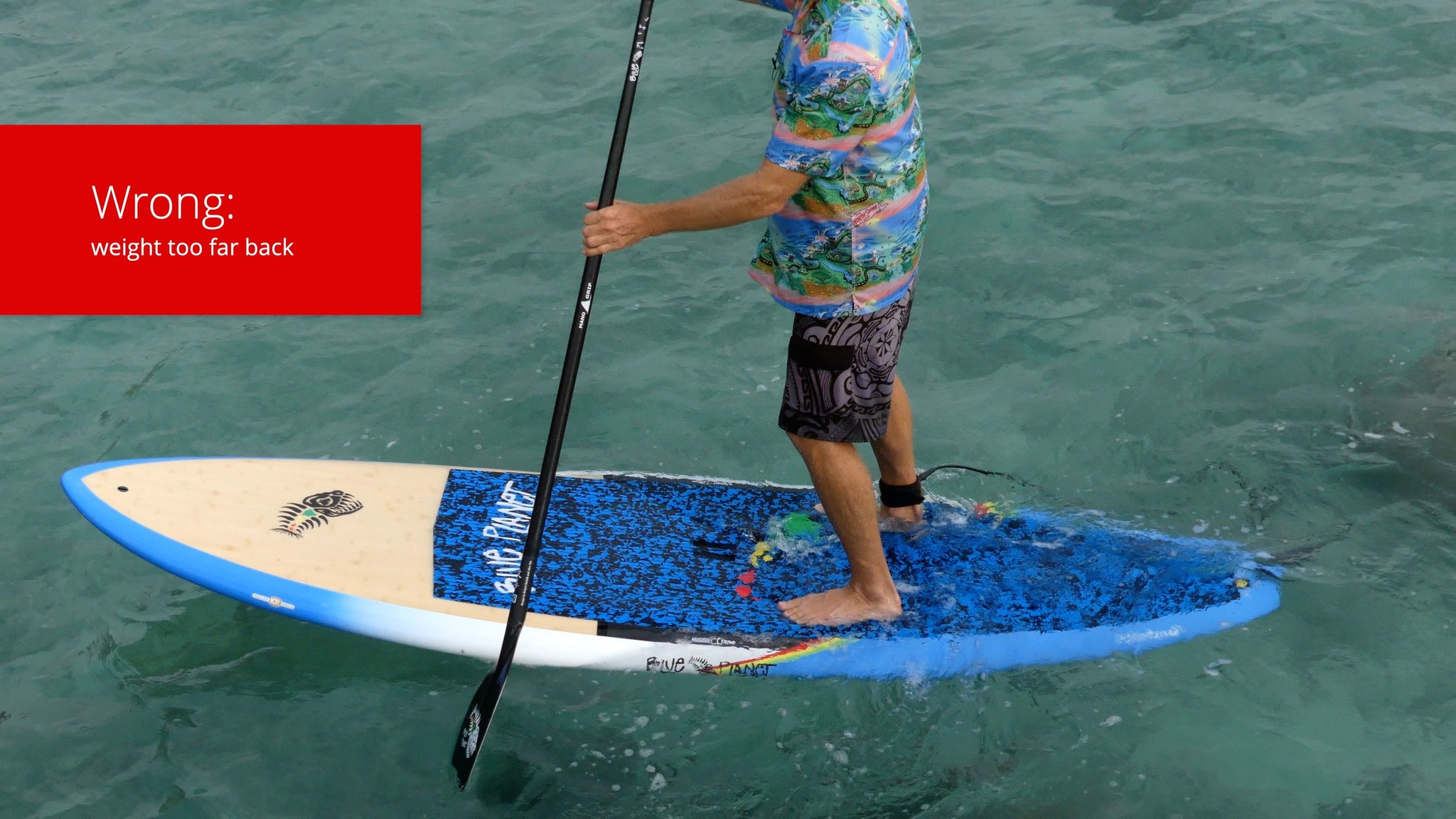 how to sup weight too far back