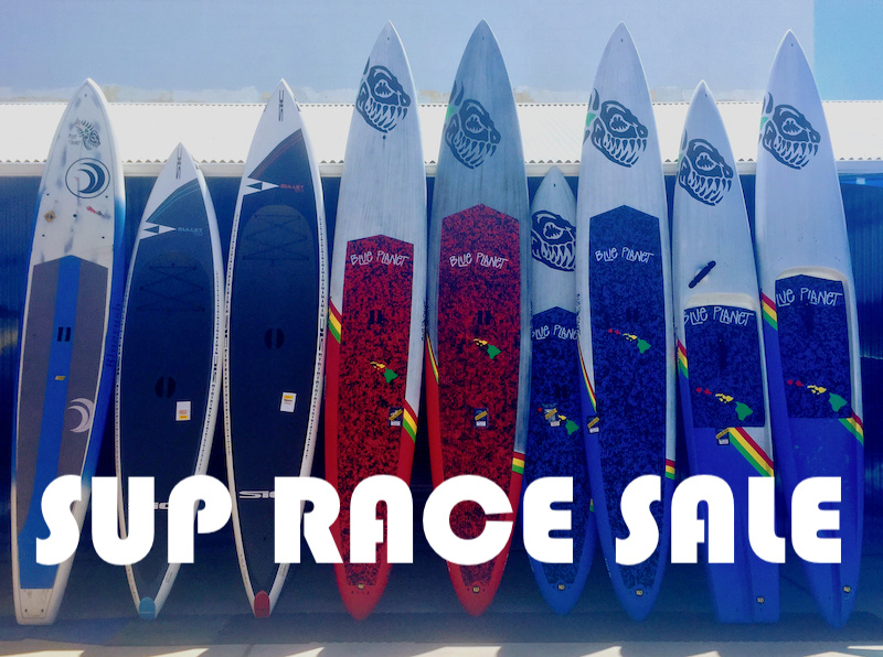 SUP Raceboard Summer Sale- from $299