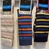 Multiple color striped urban socks