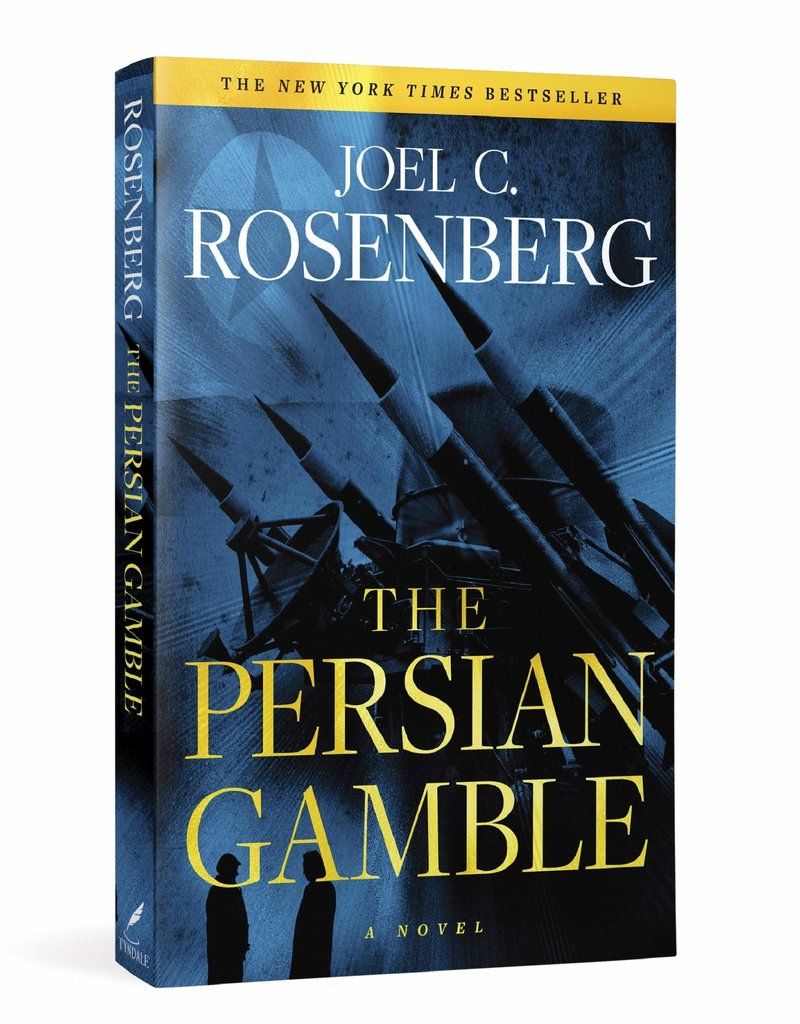 The Persian Gamble (Marcus Ryker Series #2)