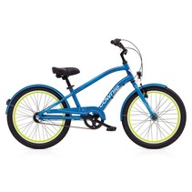 Electra Townie 3i EQ 20'  Electric Blue Kids Bikes