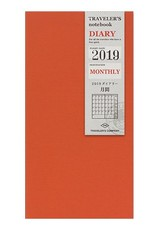 Traveler's Company Refill 2019 Monthly