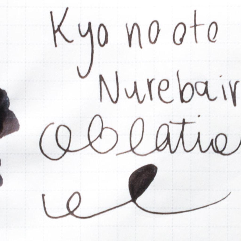 Kyo No Oto Kyo No Oto Nurebairo Ink