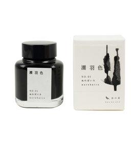 Kyo No Oto Kyo No Oto Nurebairo Ink 40ml