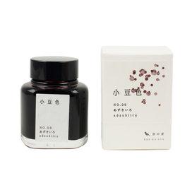 Kyo No Oto Adzukiiro Ink