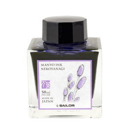 Sailor Sailor Manyo Nekoyanagi Bottled Ink