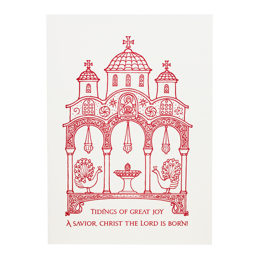 Oblation Papers & Press Orthodox Arts Journal Holiday Card