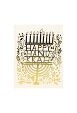Hanukkah Candles box of 8