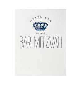 Blue Bar Mitzvah Crown