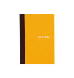 Hobonichi {sold out} Hobonichi A6 Plain Notebook