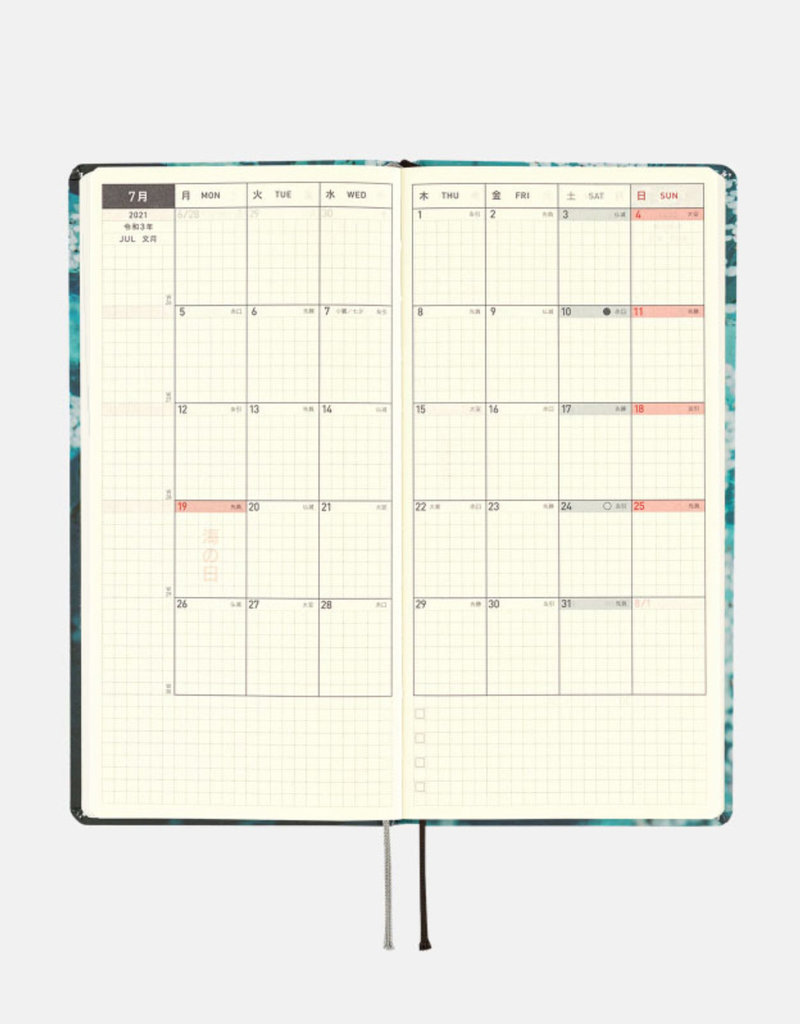 Hobonichi Weeks Hiroshi Hatano: Spring Day Hobonichi Techo 2021 (April Start)