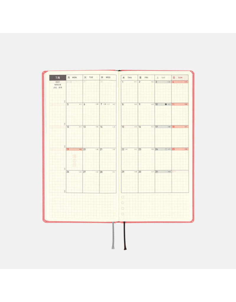 Hobonichi {sold out} Weeks Mega Cherry Blossom Hobonichi Techo 2021