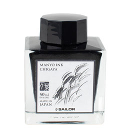Sailor Manyo Bottled Ink Chigaya 50ml