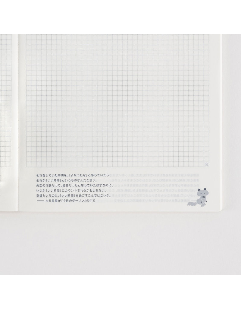 Hobonichi Hobonichi Day-Free Cousin Book Only A5