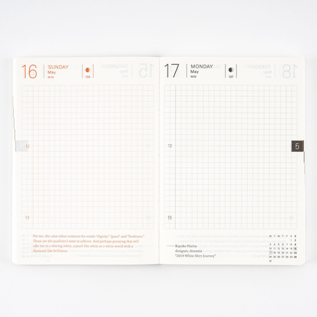 Hobonichi Hobonichi Planner Book Only (English) A6