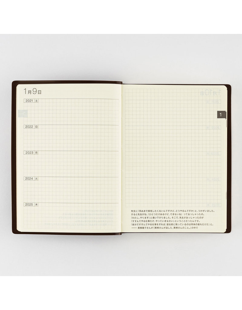 Hobonichi Hobonichi Book Only 5-Year Techo A6
