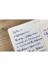 touch & flow letterpress postcard - japan