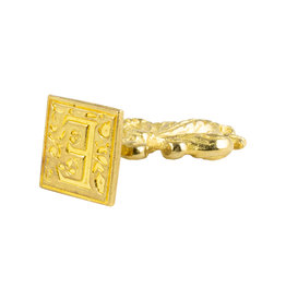 "Freund Mayer Florentine Square Brass Seal Filigree ""E"""