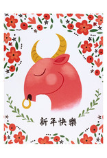 Year of the Ox, Lunar New Year Card